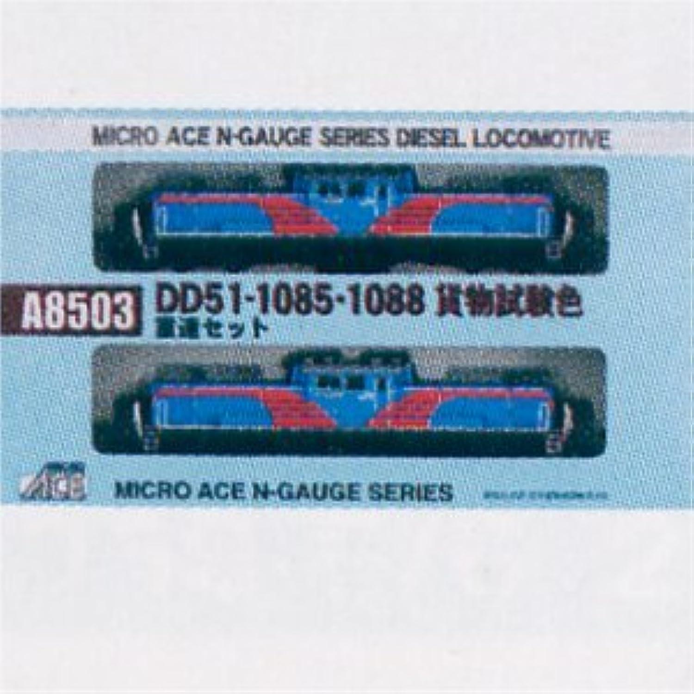 N Scale A8503 DD51-1085 1088 cargo test Farbe cascade set (japan import)