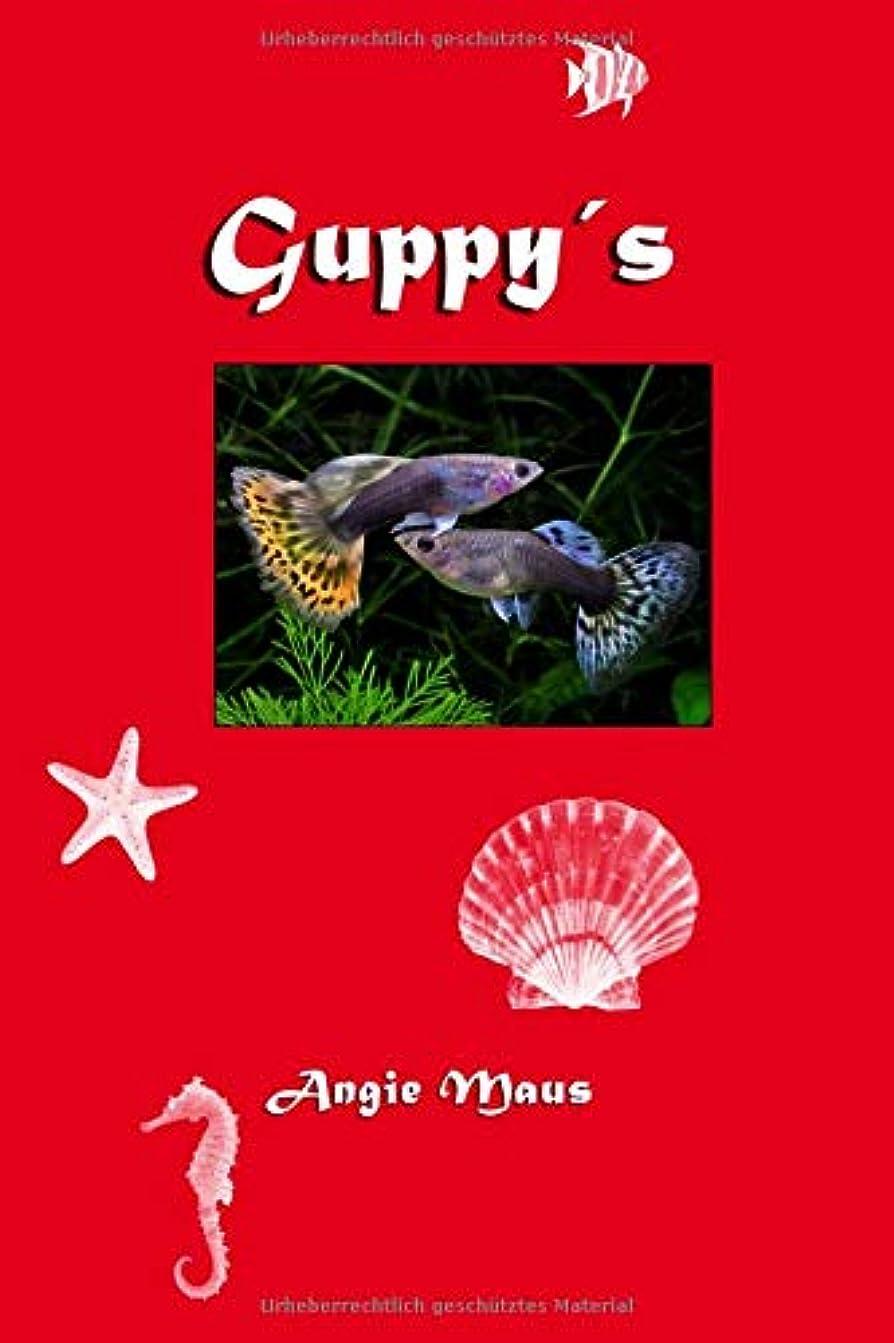 合理化アイロニー一貫したGuppys