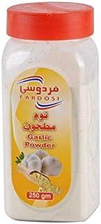 Garlic Powder- Fardosi