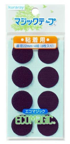 クラレファスニング(kuraray) エコマジック『マジックテープ 丸型(10RP) 粘着用』
