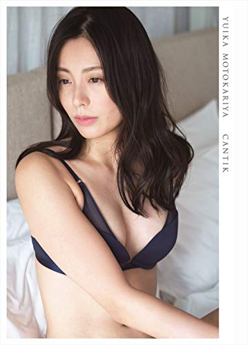 本仮屋ユイカ 写真集 『 CANTIK 』 - 大江 麻貴