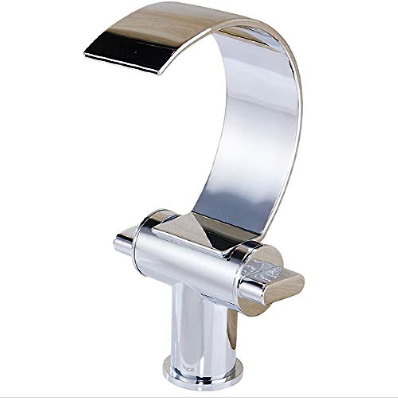 Tian Mi Wasserhahn Bad Armatur Wasserfall Becken Wasserhahn heies und kaltes Wasser Waschtischarmatur für Badezimmer Waschbecken Silber C-Typ modernen Messing,SilberFaucet