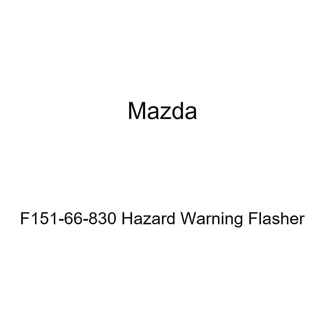 Mazda F151-66-830 Hazard Warning Flasher