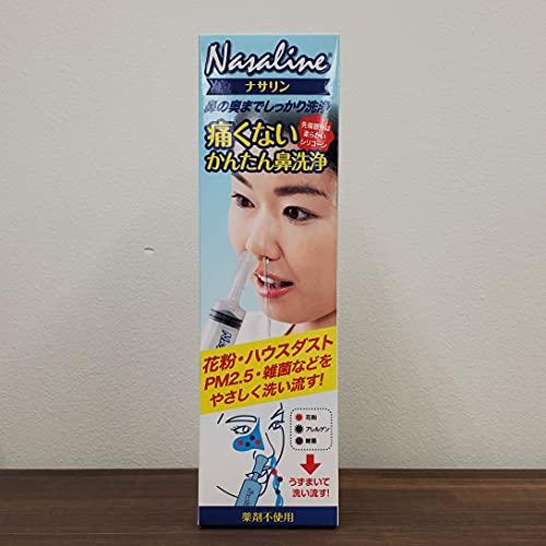 ナサリン 鼻腔洗浄システム 大人用(一般医療機器)60ml 精製塩サンプル10包入り