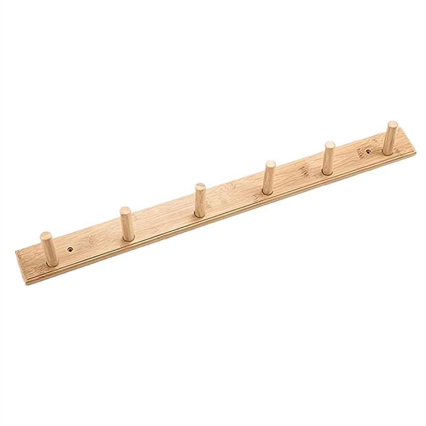 あからさまどれ強化シンプルモダンな木製立ちコートラック服フックウォールシェルフ4/5/6/7/8ナチュラルフック(サイズ:6フック) (色 : Wood, サイズ : 6hooks)