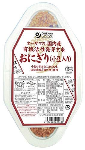 オーサワの有機活性発芽玄米おにぎり小豆入り(2個入り) 90g×2個