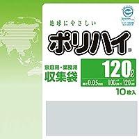 【ケース販売】 ポリハイ ごみ袋 120L 0.05 透明 (LP-12N) 10枚入×15冊