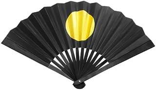 Authentic Japanese鉄ファン( Tessen- Sun ( Hinomaru )ブラック[ Misc。]