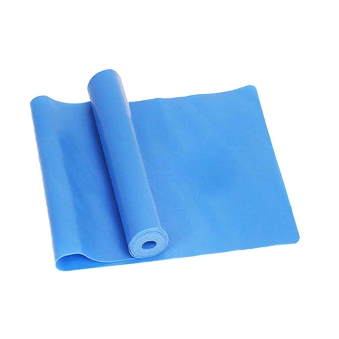 アライメント矢印小さいスポーツジムフィットネスヨガ用品筋力トレーニング弾性抵抗バンドトレーニングヨガゴムループスポーツピラテスバンド - ブルー
