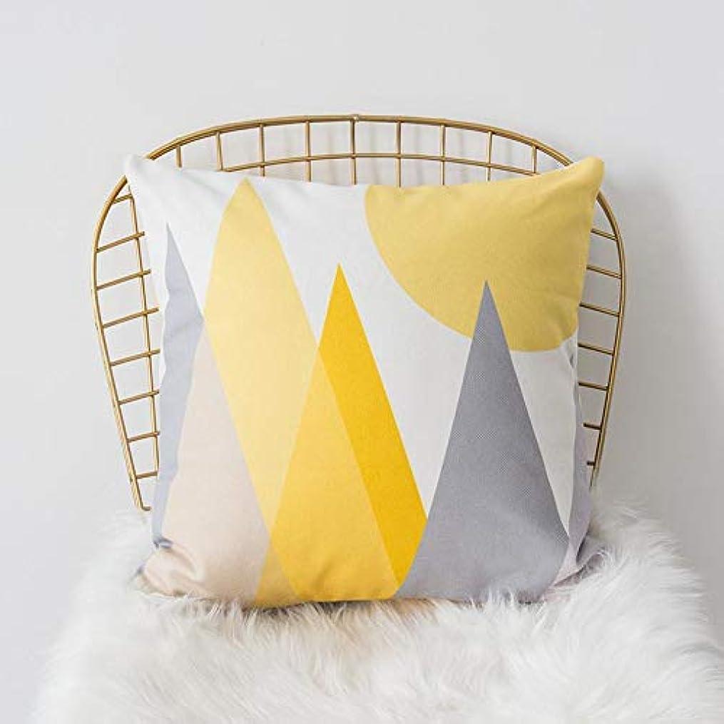 粘着性洞窟かもめSMART 黄色グレー枕北欧スタイル黄色ヘラジカ幾何枕リビングルームのインテリアソファクッション Cojines 装飾良質 クッション 椅子
