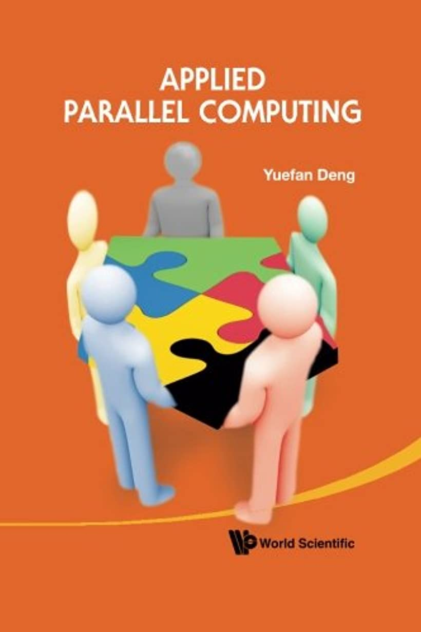 に勝る空子供時代Applied Parallel Computing