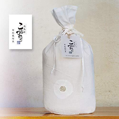 一等米 お米ギフト 香典返し コシヒカリ 5kg のし付き(満中陰志) 徳島県産コシヒカリ 令和元年産 帯包装 桐箱入り