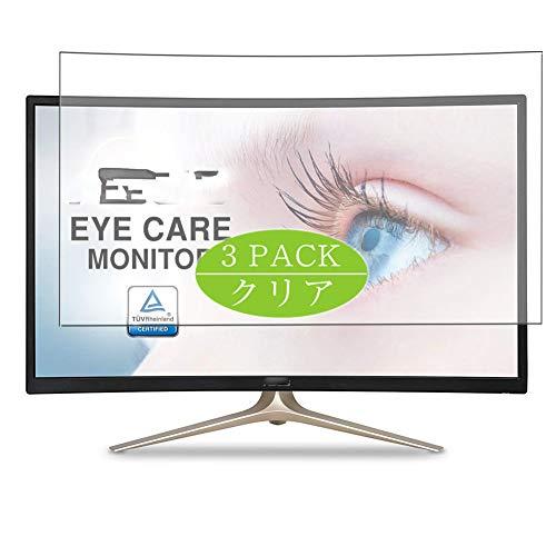 VacFun 3 Piezas HD Claro Protector de Pantalla Compatible con ASUS Curved VA327 / VA327H 31.5' Display Monitor, Screen Protector Sin Burbujas Película Protectora (Not Cristal Templado) New Version