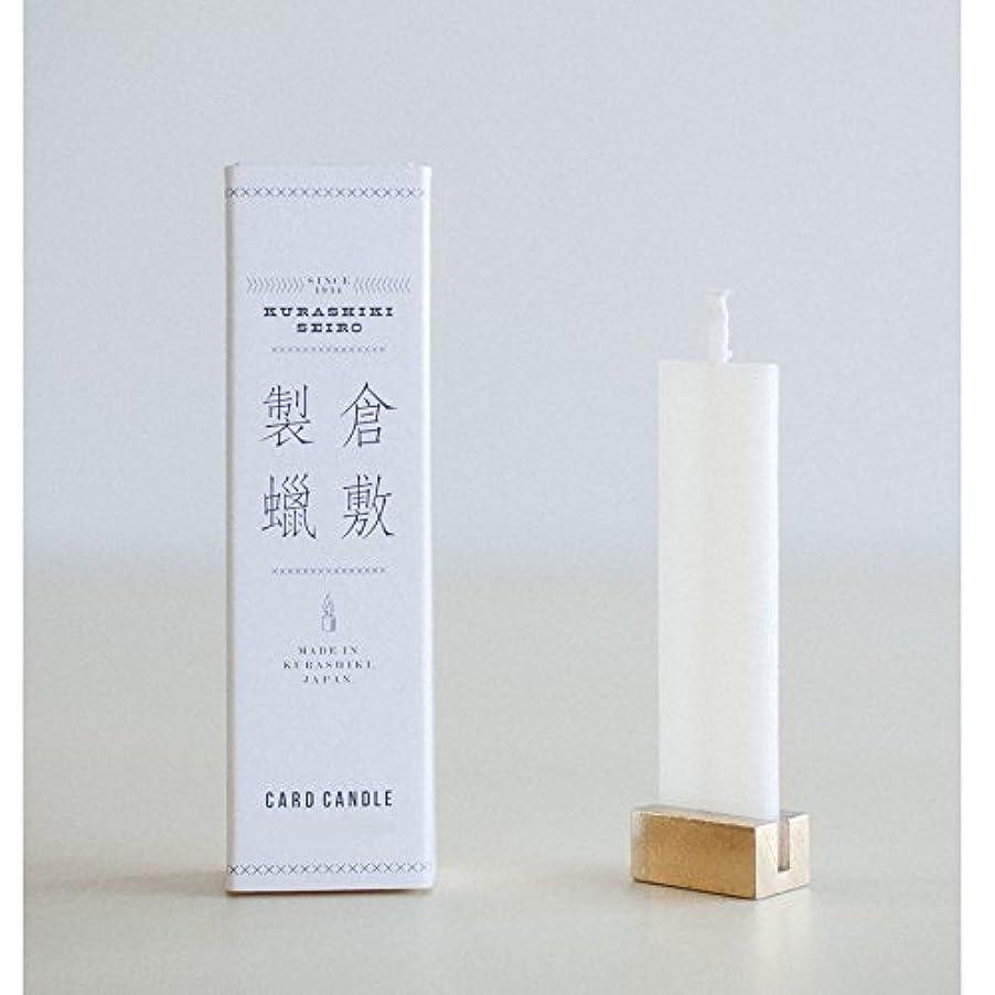 退院熱心な鉱石倉敷製蝋 CARD CANDLE (Fresh Floral)