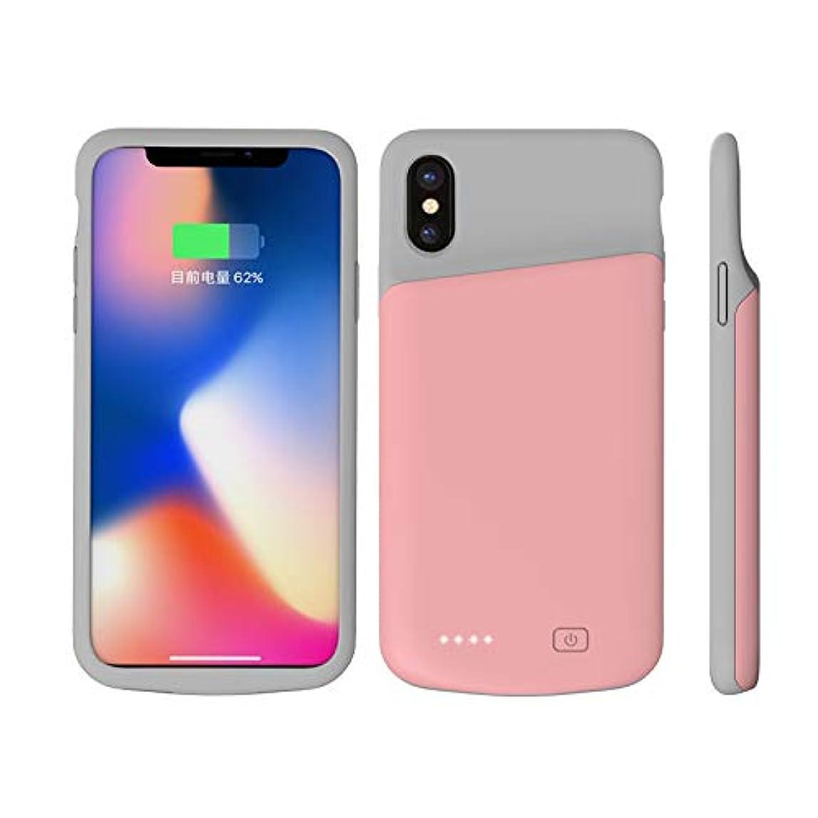 集計音練習iPhone X/XS/10 4000mAhバッテリーケース、超スリムポータブル充電ケース、iPhone X/XS/10 4000mAh用充電式拡張バッテリーパック、保護バックアップ電源バンクカバー、5.8 インチ