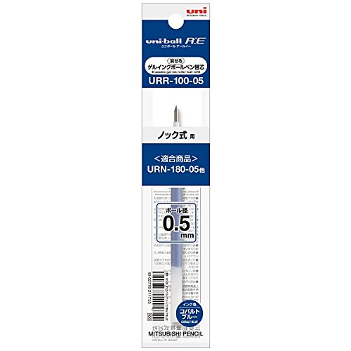三菱鉛筆 消せるゲルインクボールペン uni-ball R:E 替え芯 0.5mm コバルトブルー 2個セット