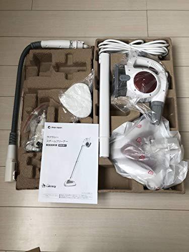 品 スチームクリーナー ラクラシー ショップジャパン スチーム掃除 床掃除 キッチン油汚れ掃除 大掃除用品
