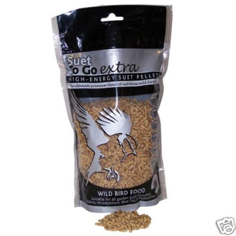 Supa 2 X 500Gm Suet To Go Wild Bird Pellets