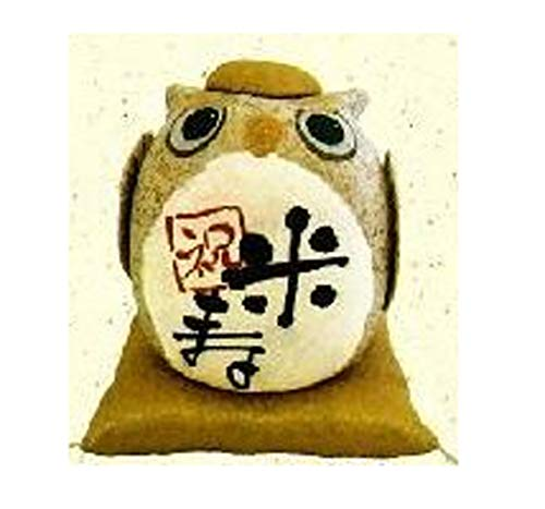 リュウコドウ ちぎり和紙『長寿の祝いふくろう 米寿(6-482E)』