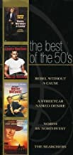 Best of the 50s: (North By Northwest / Rebel Without A Cause / The Searchers / Streetcar Named Desire)