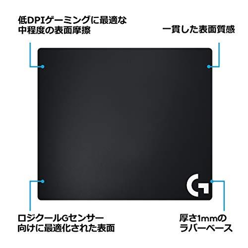 LogicoolロジクールゲーミングマウスパッドG240tブラッククロス表面縦280mm横340mm厚さ1mm国内正規品1年間メーカー保証