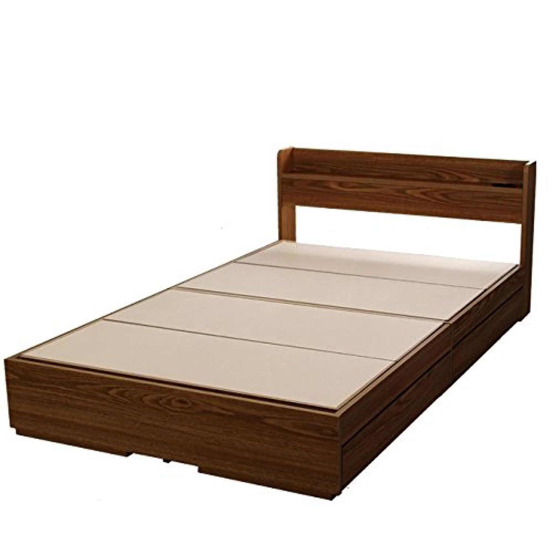 ビックスリー ダブルベット 棚 引き出し収納 ベット ダブル 収納付き 木製ベッド ダブルサイズ コンセント付き 収納ベット 引き出し付きベッド 商品名:エミー(ダブルサイズ?フレームのみ) カラー:ウォールナット色