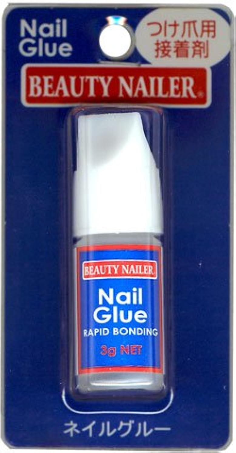 探偵前述の二層BEAUTY NAILER ネイルグルー Nail Glue FNG-1