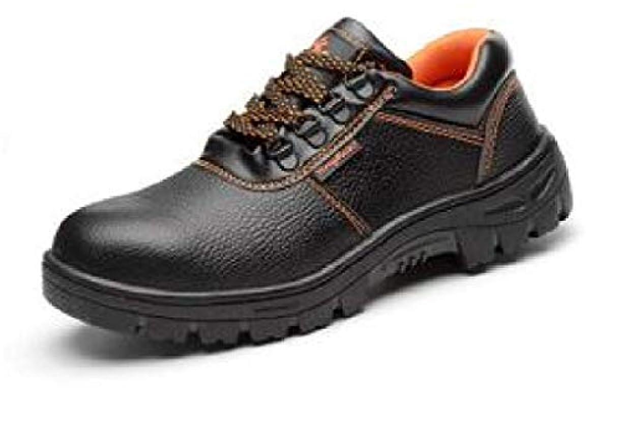 バルコニー悪党カーテン安全靴 鉄入り 釘踏み抜き防止 靴 耐油 防滑 スニーカー シューズ
