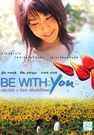Amazon com: Be with You Japanese Movie (1 Dvd All Region Dvd