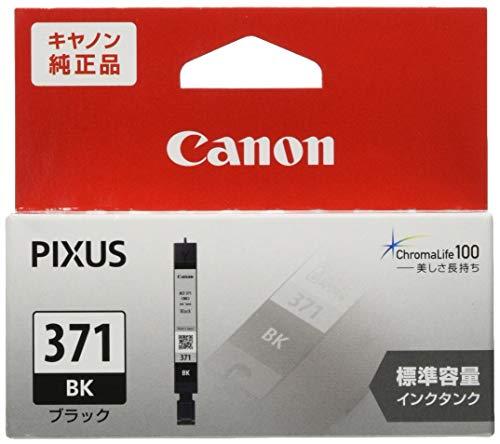 Canon 純正 インクカートリッジ BCI-371 ブラック BCI-371BK 通常