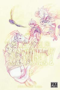 To Your Eternity Edition simple Tome 12