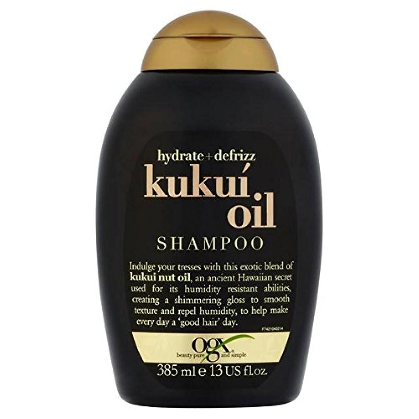 フォーク純度考古学ククイオイルシャンプー385ミリリットル x4 - Ogx Defrizz Kukui Oil Shampoo 385ml (Pack of 4) [並行輸入品]