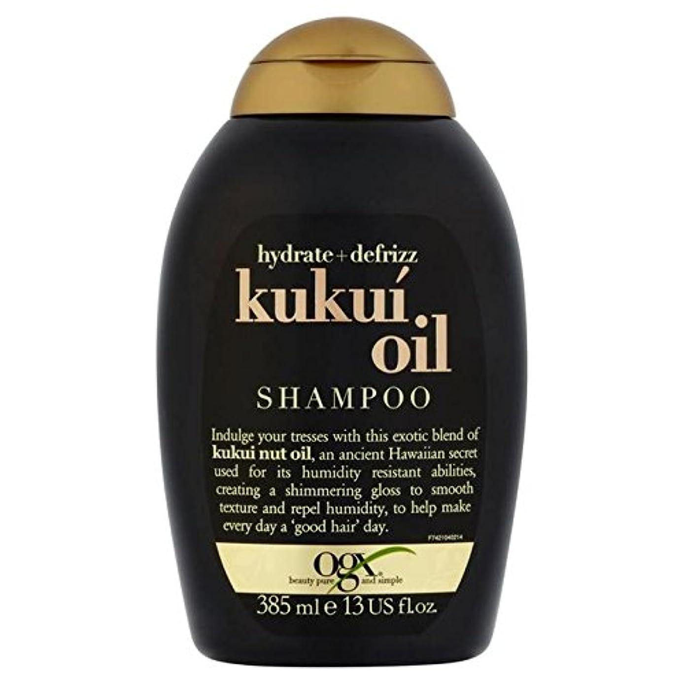 男らしい水星キャッチククイオイルシャンプー385ミリリットル x2 - Ogx Defrizz Kukui Oil Shampoo 385ml (Pack of 2) [並行輸入品]