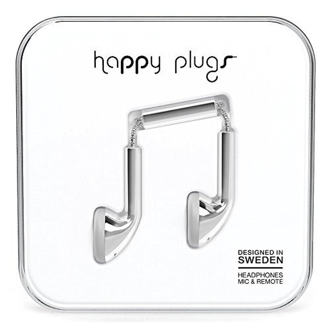 有効有益な浅いHappy Plugs 7735 Earbuds Silver [並行輸入品]