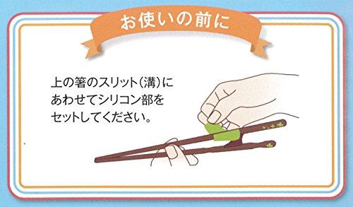 イシダ矯正箸ちゃんと箸こども用16.5cm右利き