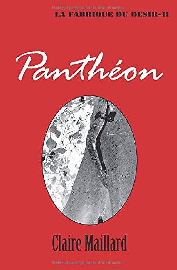 つぶやきジャズ構成員Panthéon (La Fabrique du Désir)