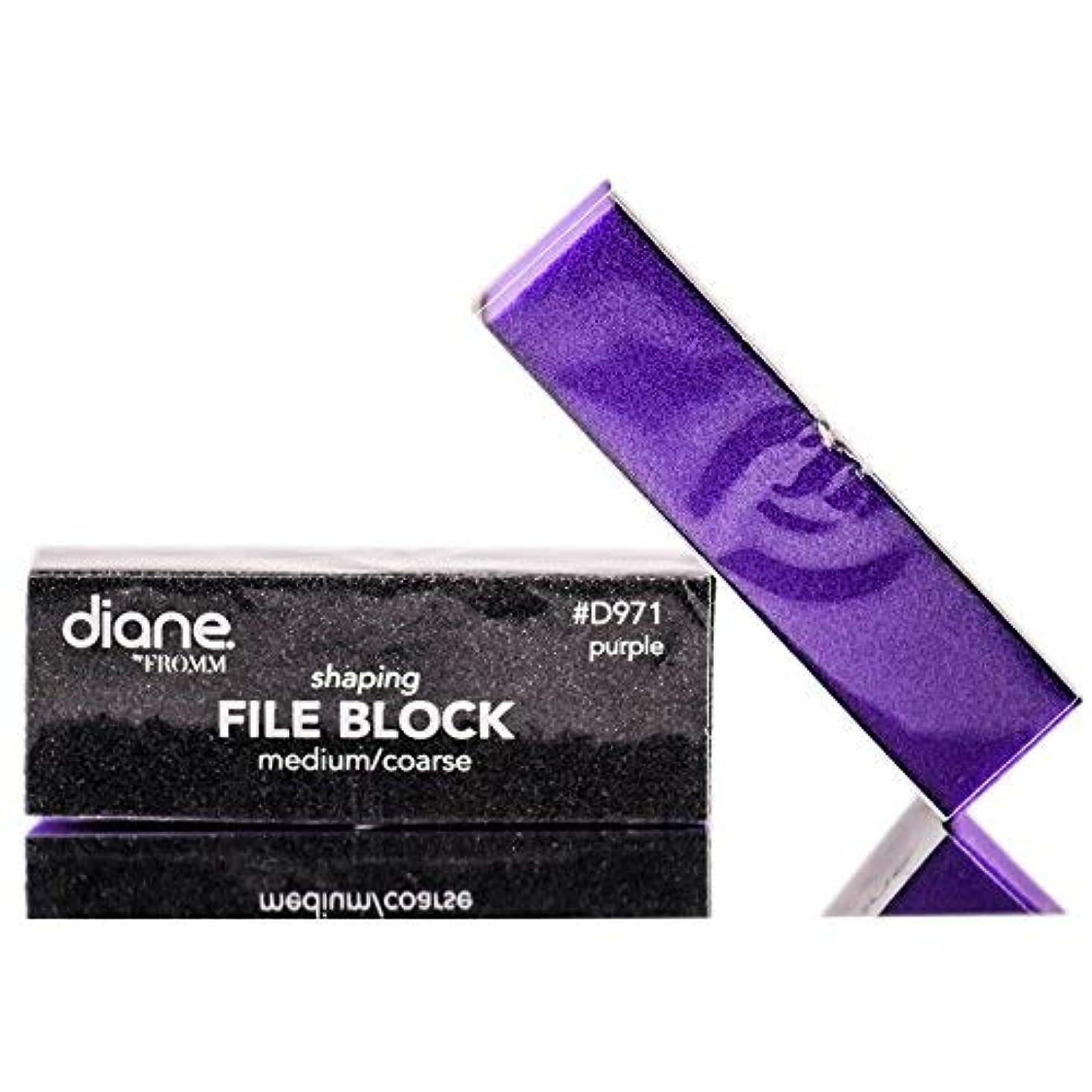女性語甘味Diane Beauty Accessories ダイアンサンディングブロック - メッド/Coarses - パープル