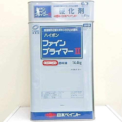 日本ペイント ハイポン ファインプライマー2 標準色 16kgセット 錆止め/業務用/サビ止め グレー