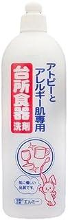 エルミー アトピーとアレルギー肌専用台所食器洗剤 本体(500mL) 日用品 キッチン用品 台所用洗剤 [並行輸入品] k1-4983239051516-ah