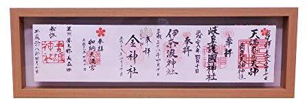 見開き御朱印帳額 大 6面飾り (ナチュラル木目)