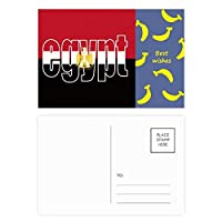 エジプトの国の旗の名 バナナのポストカードセットサンクスカード郵送側20個