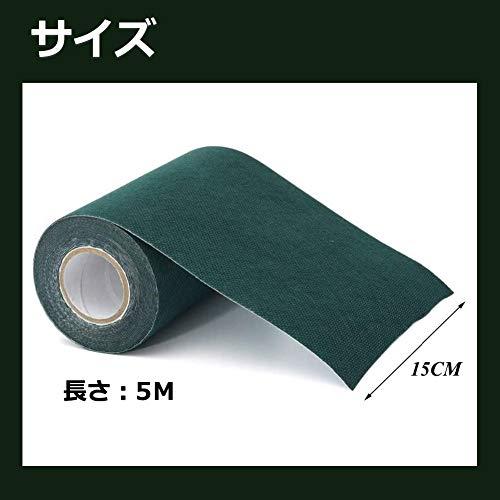 『Yosoo 人工芝 テープ リアル 人工芝生 テープ』の2枚目の画像