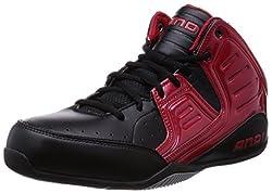 903caf9af60 Best Basketball Shoes for Ankle Support (May 2019) - BestRevX