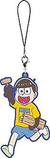 Jyushimatsu Most lottery Mr. Osomatsu Idol live On stage back stage Wai wai Dressing room Rubber Mascot Ichiban-Kuji 9 Award