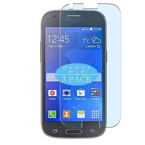 Vaxson 3 Unidades Protector de Pantalla Anti Luz Azul, compatible con Samsung Galaxy Ace Style LTE G357 / Ace 4 G357FZ / Ace Style G357FZ [No Vidrio Templado] TPU Película Protectora