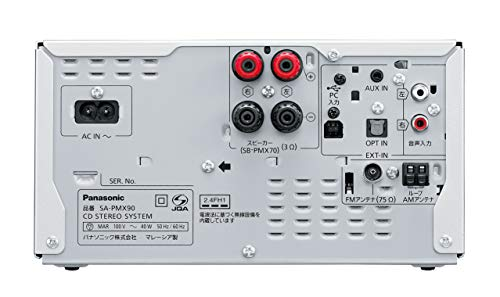 Panasonic(パナソニック)『CDステレオシステム(SC-PMX90)』