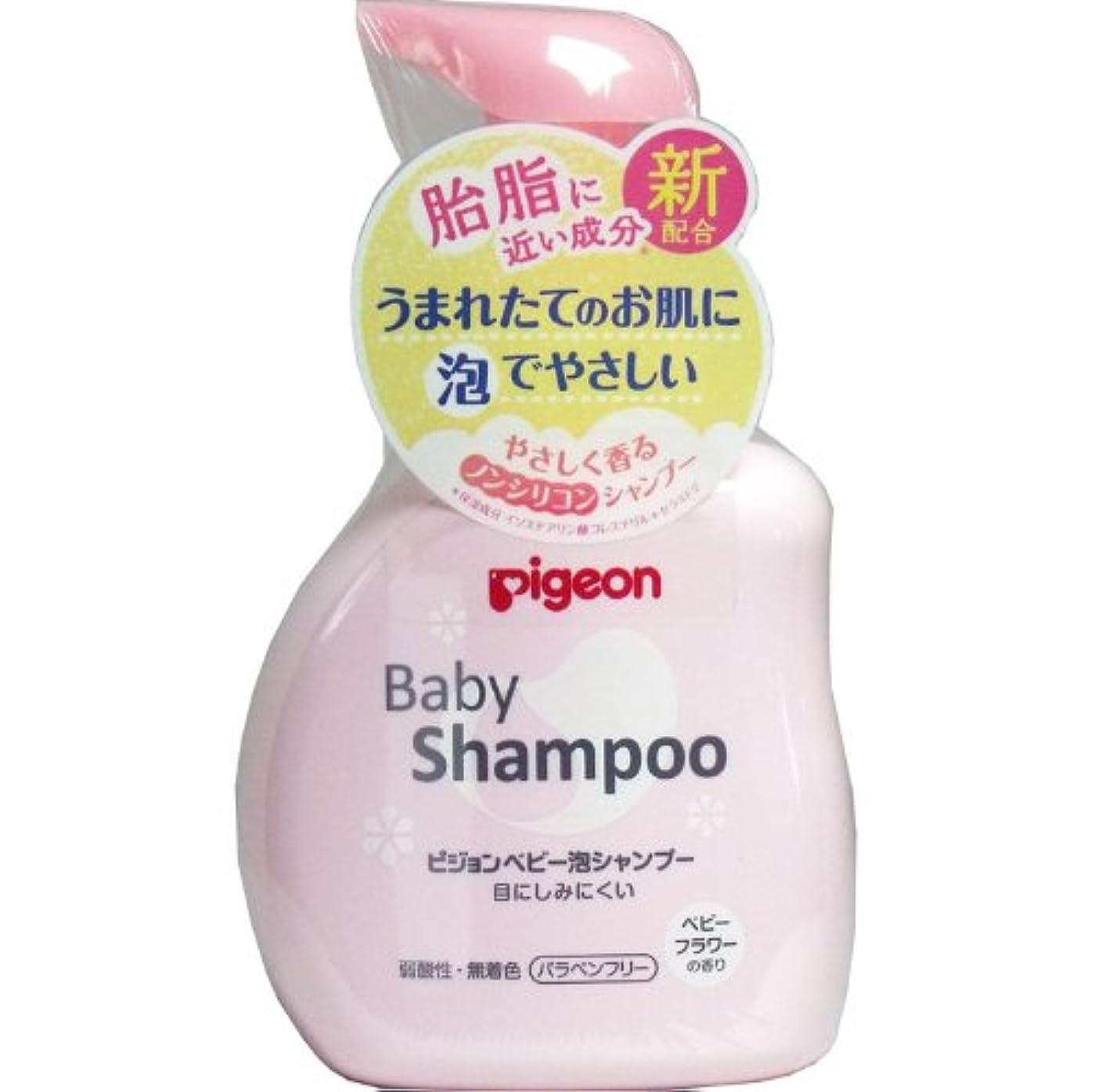 の量ペインうれしいスキンケア ベビー ノンシリコン シャンプー ベビー 髪 うまれたてのお肌に泡でやさしい!ベビーフラワーの香り 本体 350mL