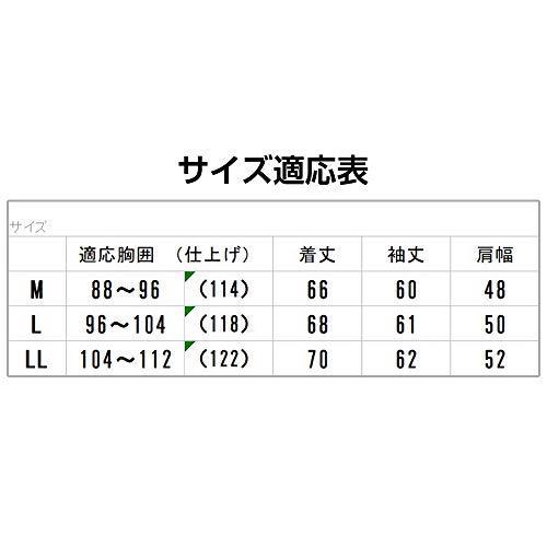 『裏地付き 柔らか ニットジャケット ACPR-2217 しおり型ルーペ付き (LL, ブラック)』の2枚目の画像