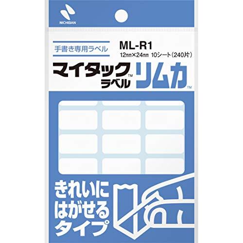 ニチバン マイタック ラベルリムカ ML-R1