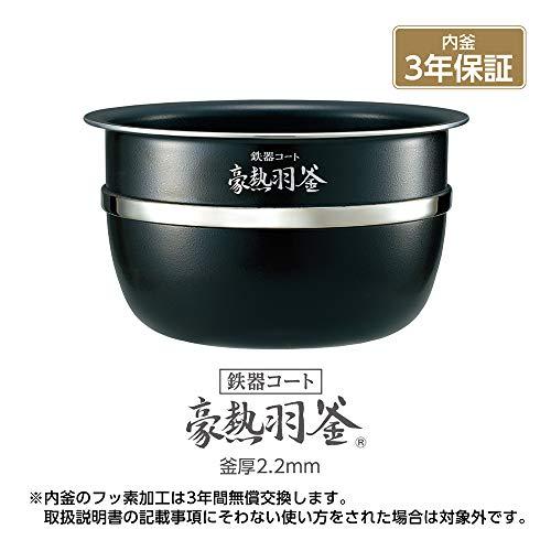 象印 炊飯器 5.5合 圧力IH式 極め炊き 鉄器コート豪熱羽釜 ブラウン NW-JT10-TA